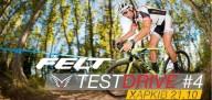 Тест-Драйв велосипедов в Харькове