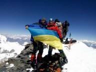 Чемпионат Украины по альпинизму среди ветеранов