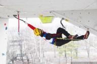 Открытие ледолазного сезона на скалодроме «Вертикаль»