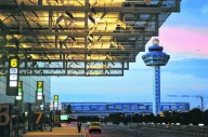 В аэропорту Сингапура открыли терминал без персонала