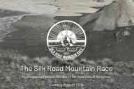 Новая горная велогонка The Silk Road Mountain Race