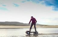 Скейтборд для виртуозного катания по холмам и болотам