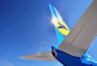МАУ изменит время регистрации на все рейсы