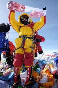 Татьяна Яловчак стала первой украинкой прошедшей 7 Вершин