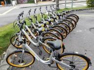 В Сингапуре внедрят прокат велосипедов за биткоины