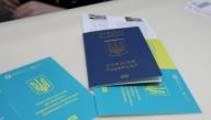 Путешествия без виз: Украина в рейтинге паспортов 44 в мире