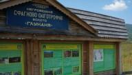 Закарпатье развивает болотный туризм
