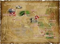 Гастрономические туры по Украине