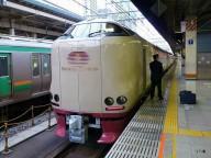 Как выглядит плацкарт в японском поезде