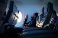 «МАУ» запустили чат-бота в Facebook для помощи пассажирам