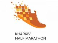 Проходит регистрация на Харьковский полумарафон