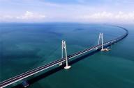 Самый длинный морской мост в мире построили в Китае