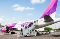 У студентов есть шанс целый год летать бесплатно с Wizz Air
