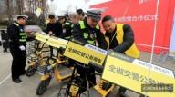 Байкшеринг сэкономил жителям Китая 760 млн часов на дорогу