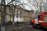 В Мерчике горит бывшая усадьба Шидловских