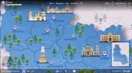 Google Украина представила «Путешествуй по Сумской области»