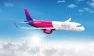 Wizz Air дарит путешествие в секретное место