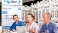 В Украине презентовали новый туристический сайт