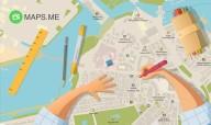 Maps.me тестирует платформу для поиска гидов