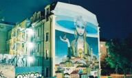 Американский Forbes написал восторженную колонку о Киеве