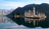 Черногория будет давать гражданство за инвестиции