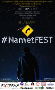 Туристичний фестиваль NametFest 2018