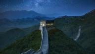 Туристы смогут провести ночь на Великой китайской стене