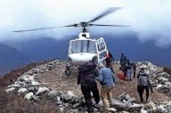 Страховые компании угрожают не страховать туристов из Непала