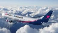 Из Тбилиси в Борисполь открывает рейсы новая авиакомпания