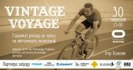 Попытка установить часовой рекорд на винтажном велосипеде