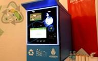 Метро в Стамбуле можно оплатить пластиковыми бутылками