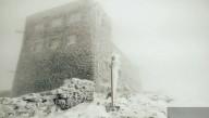 На Прикарпатье просят воздержаться от выхода в высокогорье