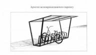 В Киеве установят крытые велопарковки