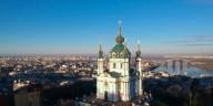 Киев стал героем популярного проекта о путешествиях