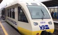 «Укрзализныця» компенсировала пассажиру опоздание на рейс