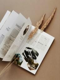 Вышел новый англоязычный путеводитель по Украине