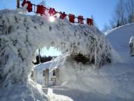 Зимний туризм становится популярным в Китае