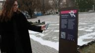 По Запорожью проложили интерактивный маршрут для туристов