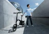 Велосипед Peugeot EF01 отмечен престижной наградой
