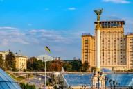 Украина в списке самых дешевых направлений для путешествий
