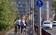 Впервые в Украине разработали велосипедные ГОСТы