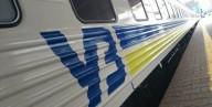 Укрзализныця запустит поезд из Харькова на Донбасс