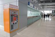 Харьковский аэропорт ввел бесконтактную оплату парковки