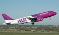 Wizz Air возобновляет рейсы Киев – Люблин