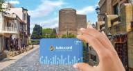 У Баку появилась туристическая карта