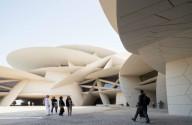 В Катаре построили уникальное здание