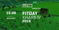Началась регистрация на «FIT DAY Kharkiv»