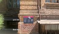 В Запорожье появятся новые туристические таблички с QR-кодом