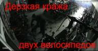 Двойная кража велосипедов из магазина в Харькове