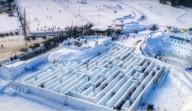 В Польше работает большой снежный лабиринт